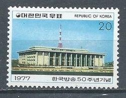 Corée Du Sud YT N°941 Radio Neuf ** - Corea Del Sud