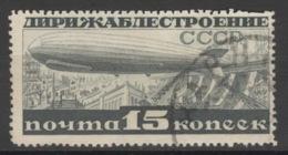 Sowjetunion 406B O - Oblitérés