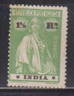 PORTUGUESE INDIA Scott # 375B MH - Ceres Type - Inde Portugaise