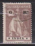 PORTUGUESE INDIA Scott # 375G Used - Ceres Type - Inde Portugaise