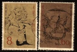 CHINA PRC 1979 SCOTT 1469-70 - 1949 - ... People's Republic