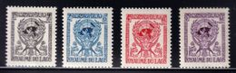 Laos - 1955 - Sc 30 - 33 - Admission Of Laos To UN  - MH - Laos