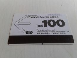 Hong Kong -  Nice Phonecard - Hong Kong