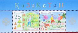 Kazakhstan 2007  Europa - CEPT   Scoutisme  2 V  MNH - Europa-CEPT