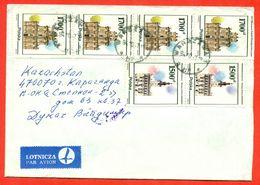 Poland 1990. The Envelope  Passed The Mail.  Monumental Buildings In Poland.  Airmail. - Schlösser U. Burgen