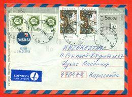 Poland 1993. The Envelope With Printed Stamp Passed The Mail. Airmail. - Briefmarkenausstellungen