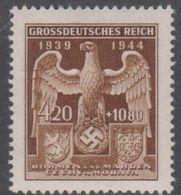 Czechoslovakia-Bohemia And Moravia Scott B24 1944 5th Anniversary Of Propectorate,4.20k +10.80k,brown,Mint Hinged - Ungebraucht