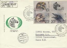 Sowjetunion 6079/81 Viererblock Auf R-FDC Tiere - FDC