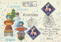 Sowjetunion 2x6019 Auf R-FDC Neujahr - FDC