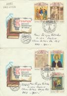 Sowjetunion 6204/08 Auf 2 FDC Mittelalterliche Kunst - FDC