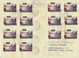 Aserbaidschan 4x72II, 2x73II, 8x74II Auf R-Brief - Azerbaïjan