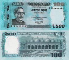 Bangladesh 2019 - 100 Taka - Pick NEW UNC - Bangladesh