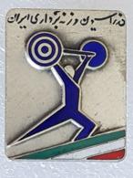 Badge Championnats Du Monde Haltérophilie - Badge World Championships Weightlifting - Téhéran 1957 - Gewichtheben - Gewichtheben
