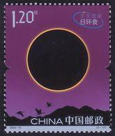 China 2020-15(5-1)T Astronomical Phenomena - Annular Eclipse, Flying Cranes, Mint (1V) - Kraanvogels En Kraanvogelachtigen