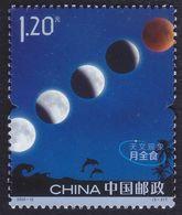 China 2020-15(5-2)T Astronomical Phenomena - Lunar Eclipse, Jumping Dolphins, Mint (1V) - Dolfijnen