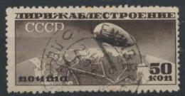 Sowjetunion 400B O - Oblitérés