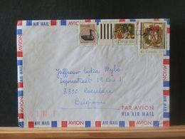 88/331  LETTRE CANADA VENTE RAPIDE A 1 EURO - Cartas