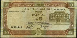 MACAO MACAU - 10 Patacas 08.07.1991 {Banco Nacional Ultramarino} Fine P.65 - Macau