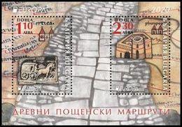 BULGARIA - 2020 - Europa CEPT - Ancient Postal Routes (Pre Order!) - S/S MNH - 2019