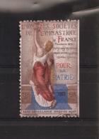 VIGNETTE DE L'UNION DES SOCIETES DE GYMNASTIQUE DE FRANCE - Commemorative Labels