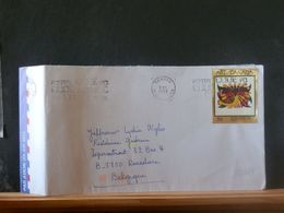 88/369  LETTRE  CANADA VENTE RAPIDE A 1 EURO - 1952-.... Regering Van Elizabeth II