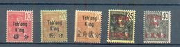 TCHONG 30 - YT 52-54-56-57-58 * - Tch'ong-K'ing (1902-1922)