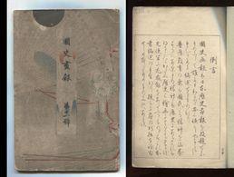 Livre Japonais Ancien Avec Estampes Couleurs Réf LJA4 Port Fr 1,90€ - Libros, Revistas, Cómics