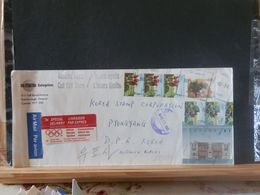 88/394 LETTRE  CANADA EXPRESS - Lettres & Documents
