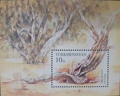 Q67- Turkmenistan 1994 Flora Fauna Tree Painting. The 66th Anniversary Of Repetek Nature Reserve. - Turkmenistan
