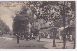 75 PARIS Avenue Des Ternes N°104 ,façade Café ,remorque Vélo Triporteur ,déformation D'album Bas Droit - Arrondissement: 17