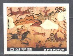 Korea - Hunting - Horse - Deer - Tiger - Imperforated Proof - MNH - Korea (Nord-)