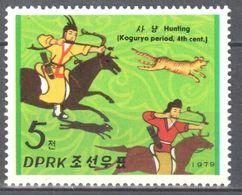 Korea - Hunting - Horse - Bow And Arrow - Tiger - MNH - Korea (Nord-)