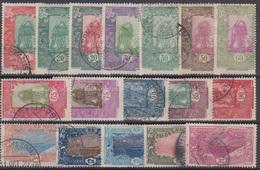 COTE DES SOMALIS : SERIE COMPLETE N° 122/136 OBLITERATIONS CHOISIES - French Somali Coast (1894-1967)