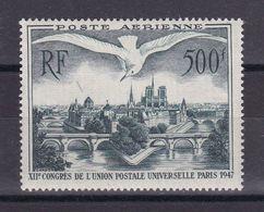 POSTE AERIENNE / N° 20 NEUF** COTE 60€ / 2 SCANS - Airmail