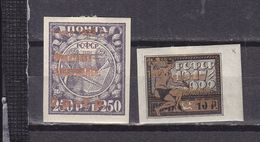 RUSSIE 213+214 MH - Unused Stamps