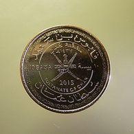 Oman 10 Baisa 2015 - Oman