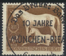 Deutsches Reich 899 O - Used Stamps