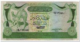 LIBYA,5 DINARS,1980,P.45a,aVF - Libyen