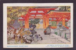CPA Meheut Mathurin Japon Non Circulé Publicité Publicitaire - Meheut