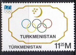 TURKMENISTAN 1994    Organisation Internationale   C I O Centenaire De L Organisation  (1-1) - Turkmenistan