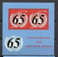 G39-10 Nations Unies  Bloc N° 21 ** - Geneva - United Nations Office