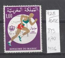 104K728 / 1976 - Michel Nr. 843 Used ( O ) Athletics Olympic Games - Montreal, Canada , Morocco Maroc Marokko - Morocco (1956-...)