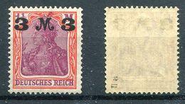 Deutsches Reich Michel-Nr. 155IIa Postfrisch - Geprüft - Unused Stamps