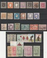 MACAU MACAO  CHINA   OLD STAMPS HIGHT CATALOG VALUE - Macao