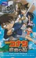 Carte Prépayée JAPON - MANGA - Detective CONAN** ONE PUNCH **  JAPAN ANIME Prepaid Tosho Card - BD Comics - Holmes 12039 - BD