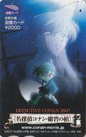 Carte Prépayée JAPON - MANGA - Detective CONAN** ONE PUNCH **  JAPAN ANIME Prepaid Tosho Card - BD Comics - Holmes 12040 - BD