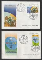Egypt - 2001 - Rare - FDC - ( UN - Year Of Dialogue Among Civilizations ) - Cartas