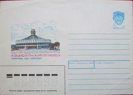Kazakhstan  1990   Building Of Karagandy - Circus. Envelope With Printed Stamp - Zirkus