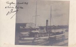 TongKow:Card-Picture With Boat - China