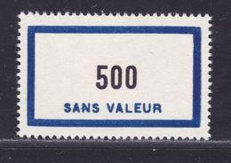 FRANCE FICTIF N° F138 ** MNH Neuf Sans Charnière, TB - Phantomausgaben